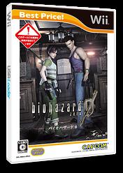 バイオハザード0 Wii cover (RBHJ08)