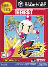 ボンバーマンジェネレーション GameCube cover (GBGJ18)