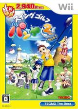 スイングゴルフ パンヤ 2ndショット! Wii cover (R2PJ9B)