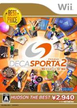 デカスポルタ2 Wii cover (R2SJ18)