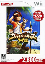 サバイバルキッズWii Wii cover (RKZJA4)