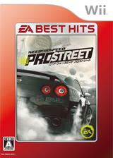 ニード・フォー・スピード プロストリート Wii cover (RNPJ13)