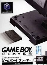 ゲームボーイプレイヤー GameCube cover (UGPJ01)
