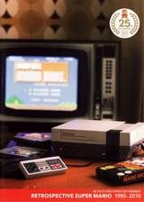 Super Mario All-Stars pochette Wii (SVMP01)