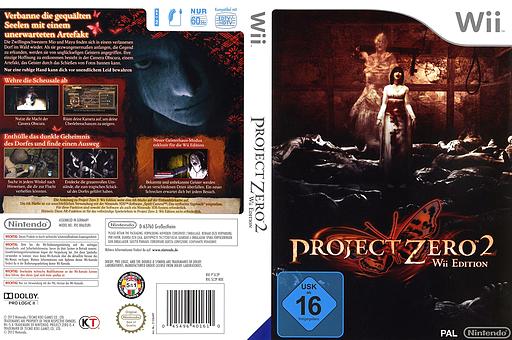 Project Zero 2:Wii Edition Wii cover (SL2P01)