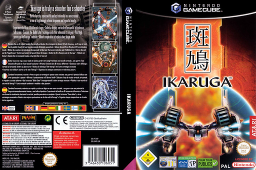 Ikaruga GameCube cover (GIKP70)