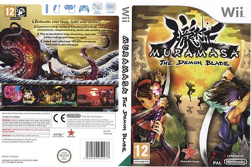 Muramasa: The Demon Blade Wii cover (RSFP99)