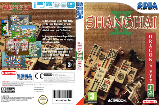 Shanghai II Dragon's Eye pochette VC-MD (MCZP)