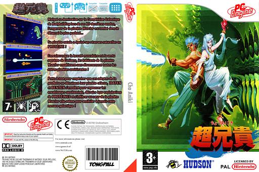 Cho Aniki pochette VC-PCE (QACL)
