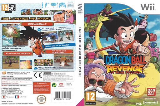 Dragon Ball:Revenge of King Piccolo pochette Wii (R7GPAF)