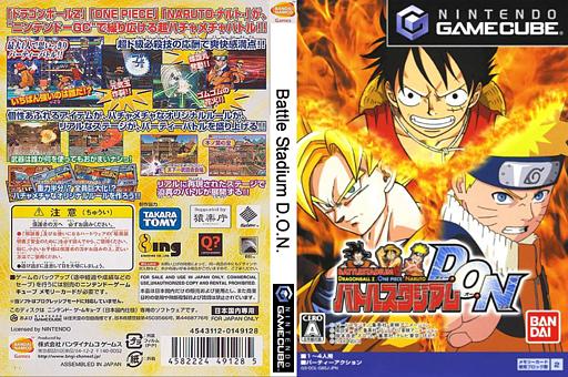 バトルスタジアムD.O.N GameCube cover (G8SJAF)