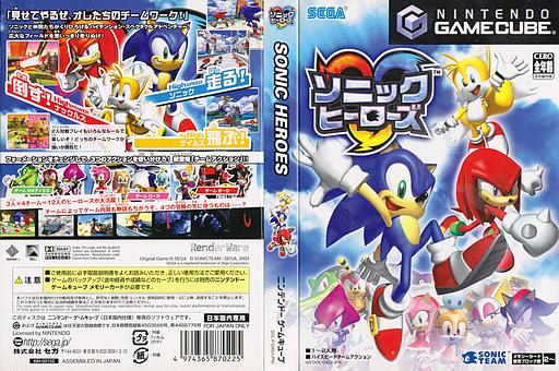 ソニック ヒーローズ GameCube cover (G9SJ8P)