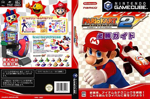 Mario Kart Arcade GP 2 CUSTOM cover (GGPJ02)
