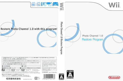 Photo Channel 1.0 Restore Program Channel cover (HCBJ)