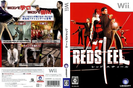 レッドスティール Wii cover (REDJ41)