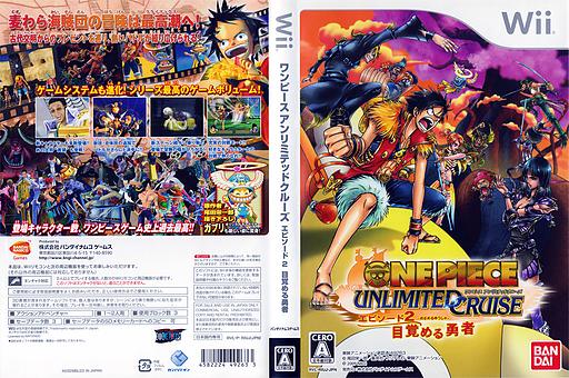 ワンピース アンリミテッドクルーズ エピソード2 目覚める勇者 Wii cover (RIUJAF)