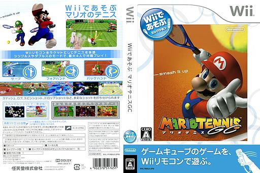 Wiiであそぶ マリオテニスGC Wii cover (RMAJ01)