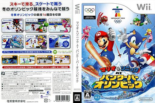マリオ&ソニック AT バンクーバーオリンピック Wii cover (ROLJ01)