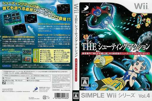SIMPLE WiiシリーズVol.4 THEシューティング・アクション Wii cover (RZ5JG9)