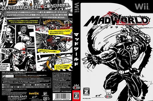マッドワールド Wii cover (RZZJEL)