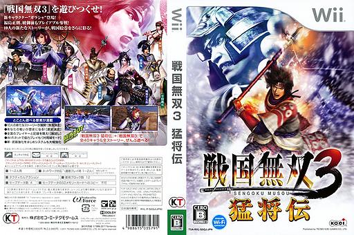 戦国無双3 猛将伝 Wii cover (S5QJC8)