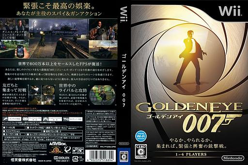ゴールデンアイ 007 Wii cover (SJBJ01)