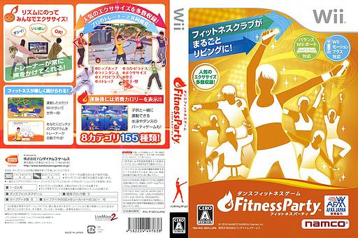 フィットネス パーティ Wii cover (SRYJAF)