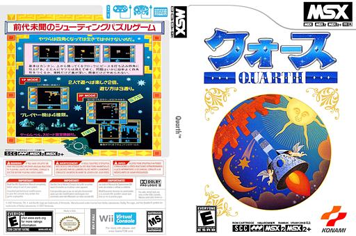 Quarth VC-MSX cover (XAIJ)