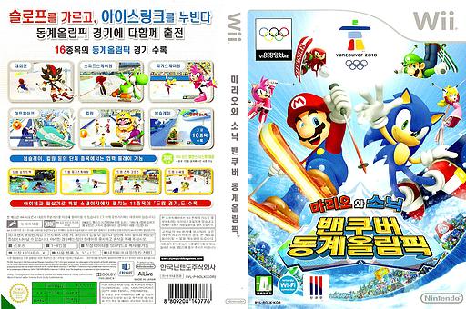 마리오와 소닉 밴쿠버 동계올림픽 Wii cover (ROLK01)