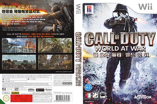 콜 오브 듀티: 월드 앳 워 Wii cover (RVYK52)