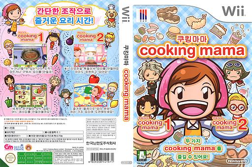 Mama's 2-Pack Wii cover (SQKK01)