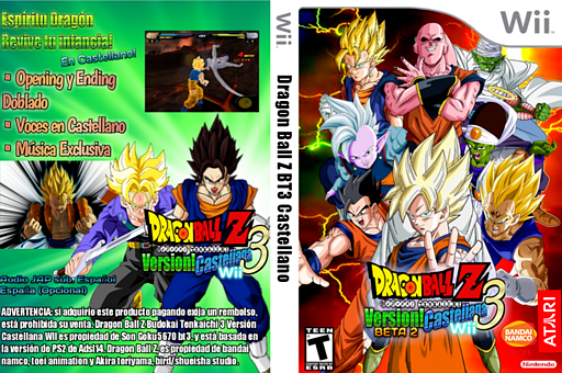 Dragon Ball Z Budokai Tenkaichi 3 Version! Castellano [Beta 2][CUSTOM] CUSTOM cover (RDCE70)