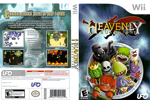 Heavenly Guardian Wii cover (RKKE6K)