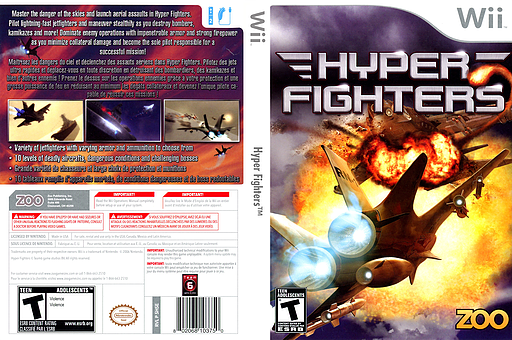 Hyper Fighters Wii cover (SHSE20)
