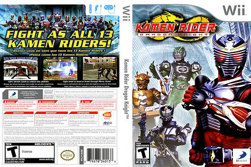 Kamen Rider Dragon Knight Wii cover (SKREG9)