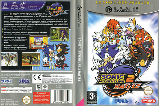 Sonic Adventure 2: Battle pochette GameCube (GSNP8P)
