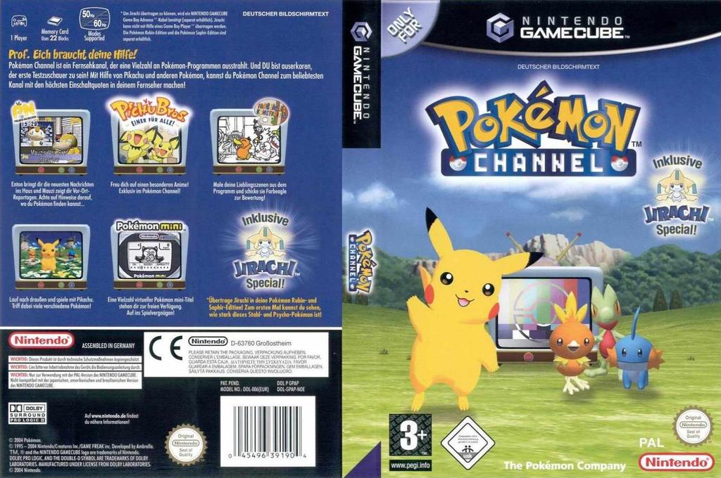 Wii coverfullHQ (GPAP01)