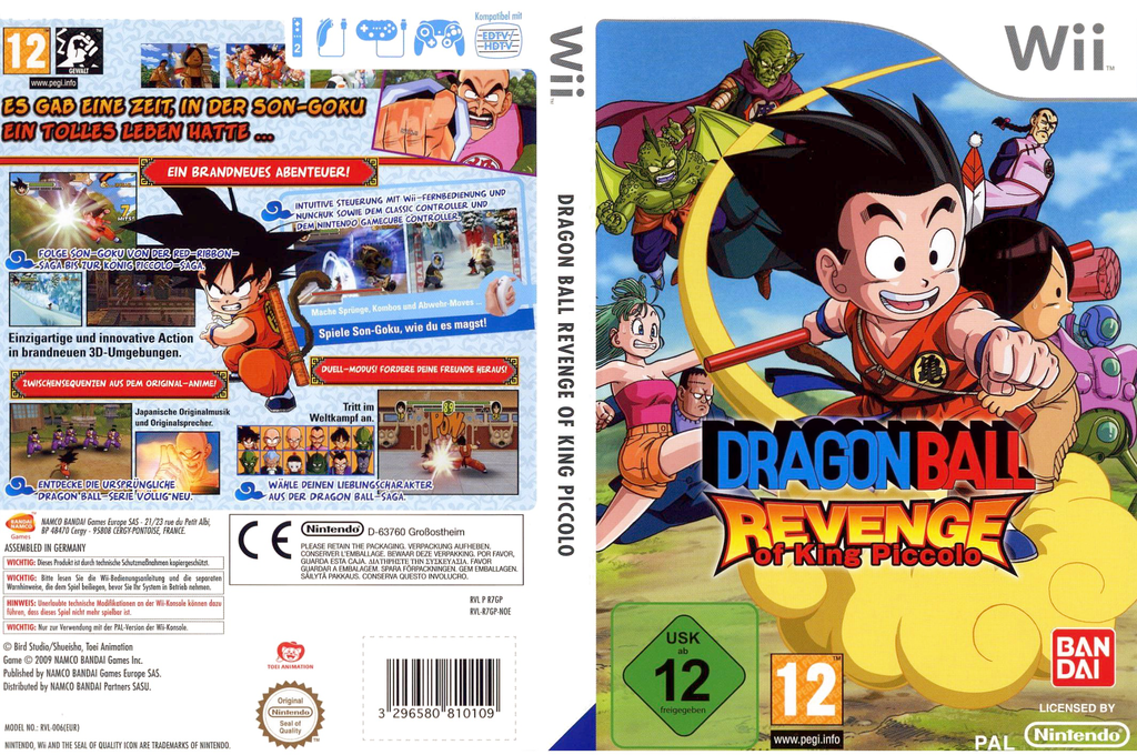 Dragon Ball: Revenge of King Piccolo Wii coverfullHQ (R7GPAF)