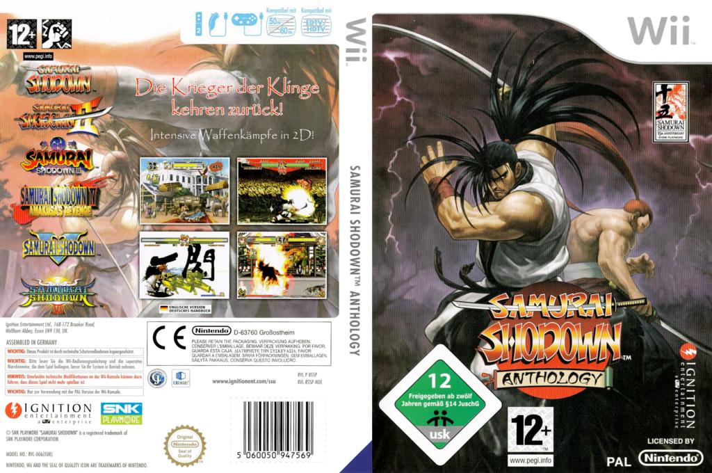 Wii coverfullHQ (RSSP7U)