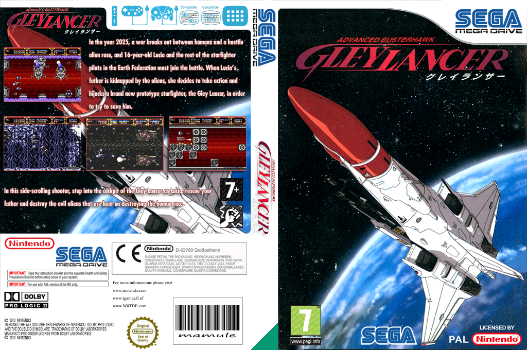 Gley Lancer Wii coverfullHQ (MCAL)