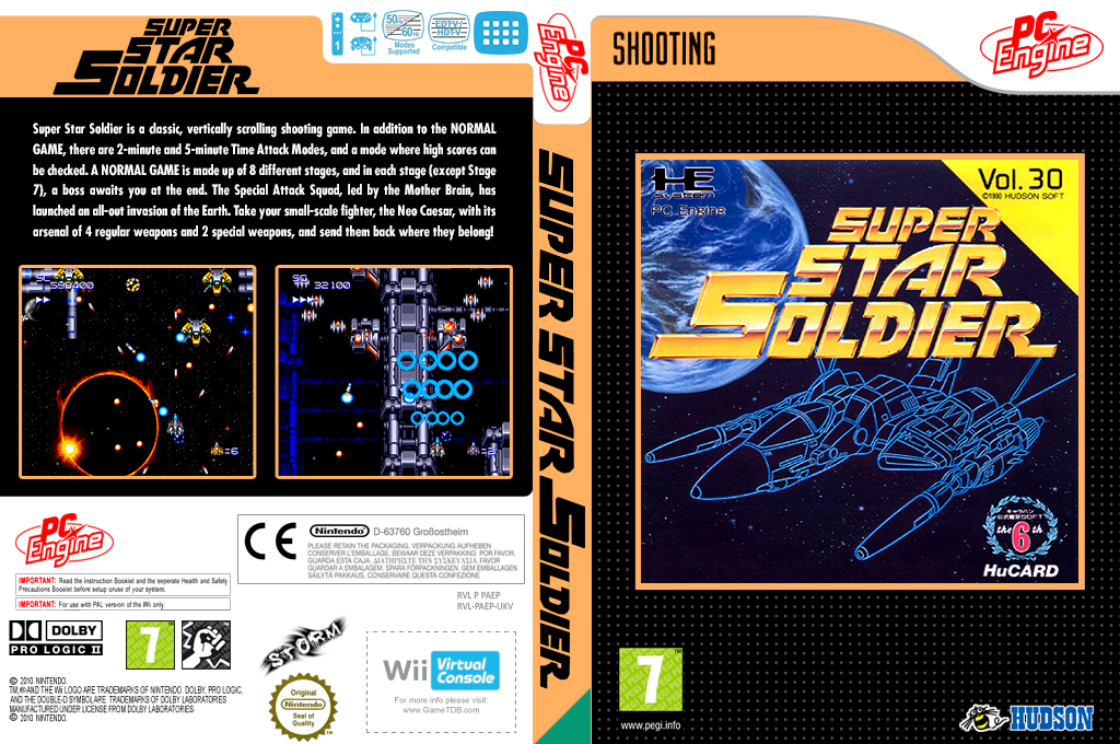 Super Star Soldier Wii coverfullHQ (PAEP)