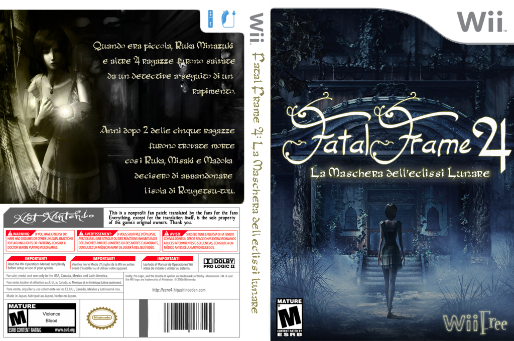 Fatal Frame 4: Mask of the Lunar Eclipse Wii coverfullHQ (WFFF4I)