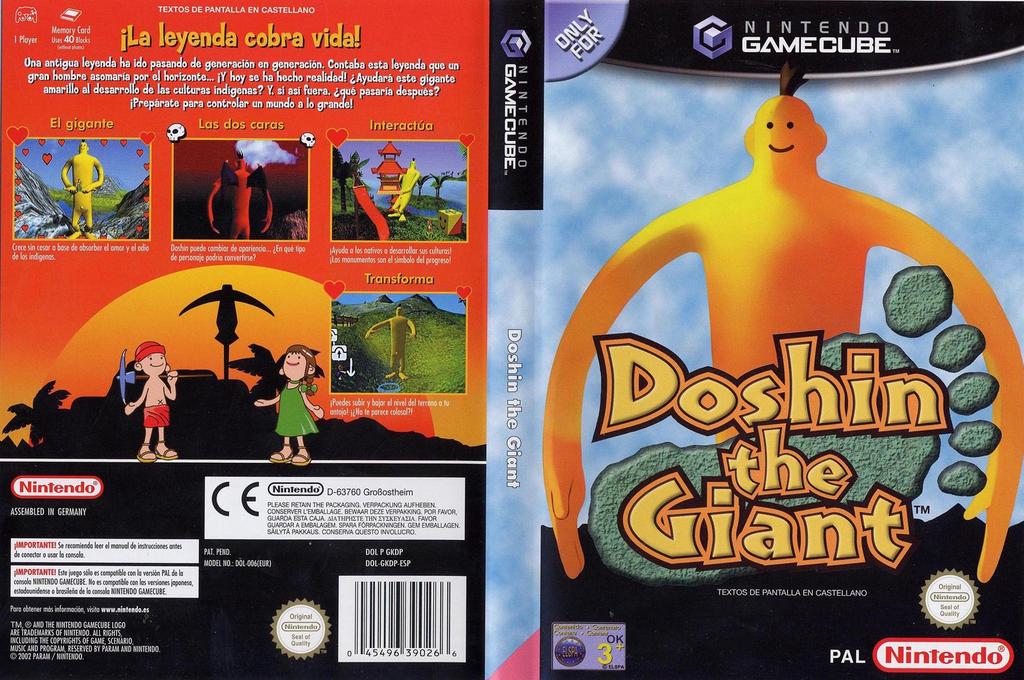 Wii coverfullHQ (GKDP01)