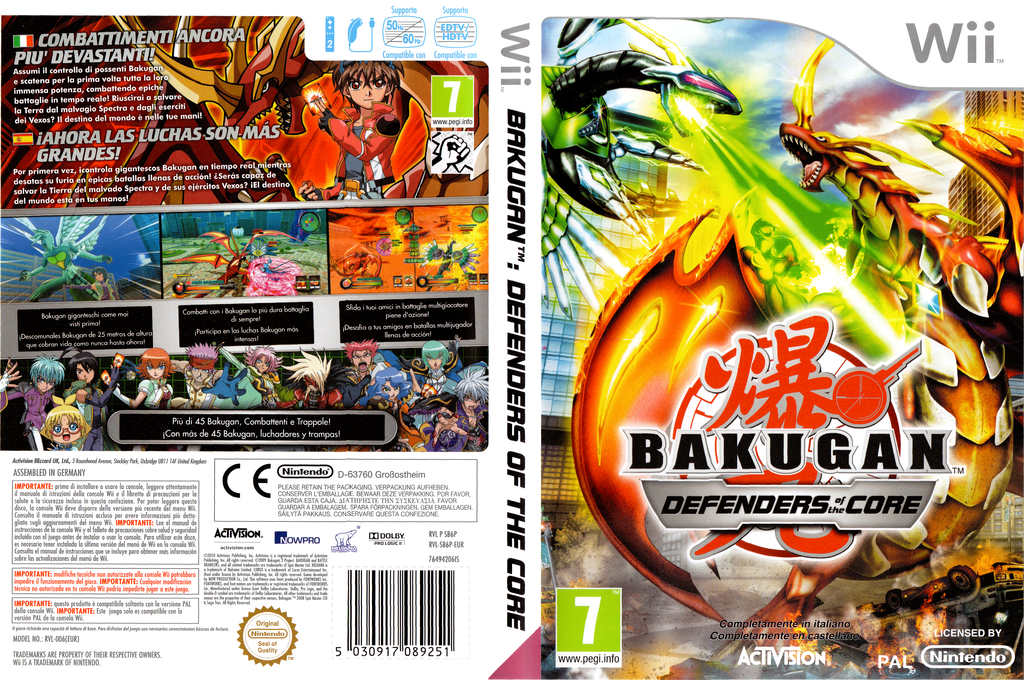 Bakugan: Defensores de la Tierra Wii coverfullHQ (SB6P52)