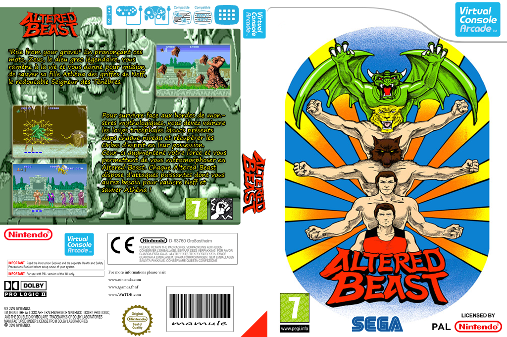 Altered Beast Wii coverfullHQ (E6XP)