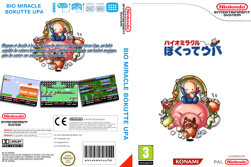 Bio Miracle Bokutte UPA Wii coverfullHQ (FEML)