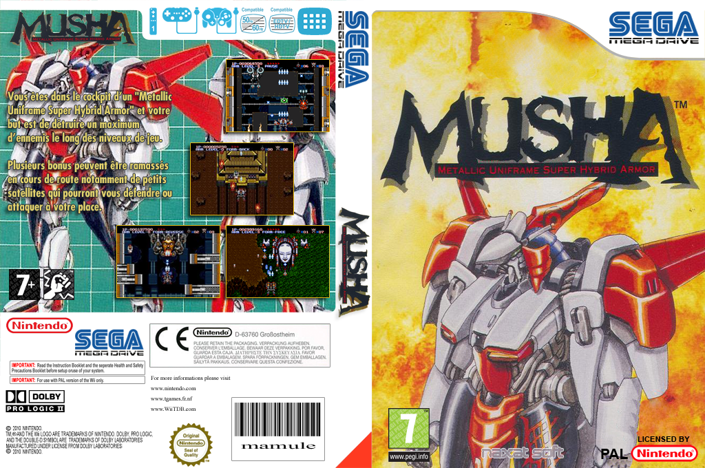 MUSHA:Metallic Uniframe Super Hybrid Armor Wii coverfullHQ (MCHM)