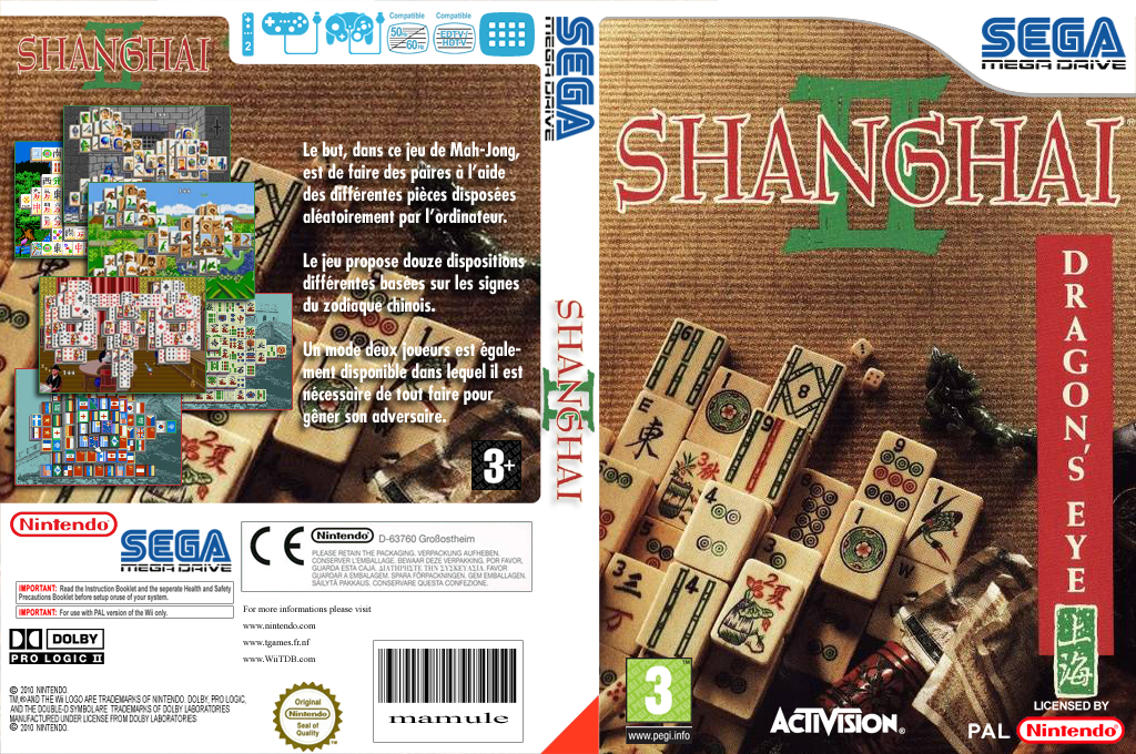 Shanghai II Dragon's Eye Wii coverfullHQ (MCZP)