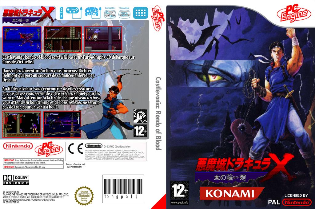 Castlevania:Rondo of Blood Wii coverfullHQ (QAPP)