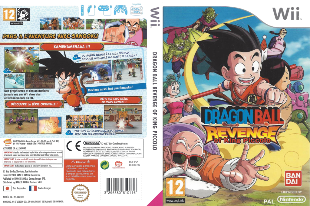 Dragon Ball : Revenge of King Piccolo Wii coverfullHQ (R7GPAF)